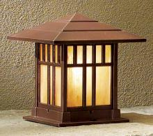 Hanover Lantern B28461-WHT - Medium Indian Wells