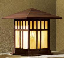 Hanover Lantern B28661-VGN - Large Indian Wells